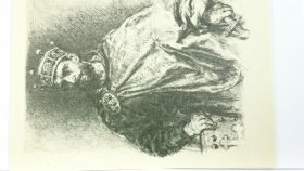 JAN MATEJKO 1838-1893 POCZET KRÓLÓW...MIESZKO II