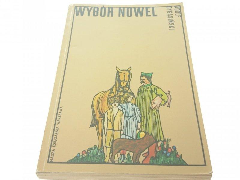 WYBÓR NOWEL - ADOLF DYGASIŃSKI (1975)