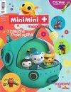 MiniMini+ magazyn 8/2016 + Peryskop + płyta DVD Strażak Sam