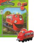 Stacyjkowo Ciuchcie na start + lokomotywa WILSON + stacja kolejowa