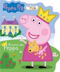 Świnka Peppa Przyjaciele z bajki 1 Księżniczka Peppa
