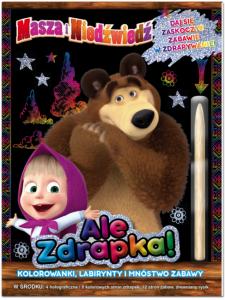 Masza i Niedźwiedź Ale zdrapka! 1