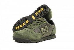 Navitas Buty Trainers Green roz. 44