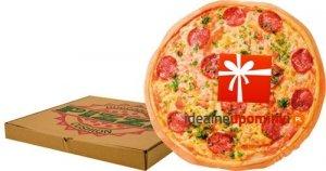 Poduszka Pizza 40x40 cm