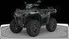 Sportsman 570 SP model 2021