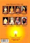 Krija Joga Naukowy proces kultywowania Duszy Esencja wszystkich religii
