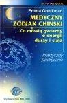 Medyczny zodiak chiński