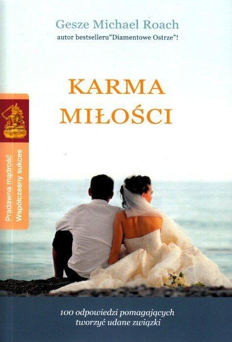 книга карма любви геше майкл роу