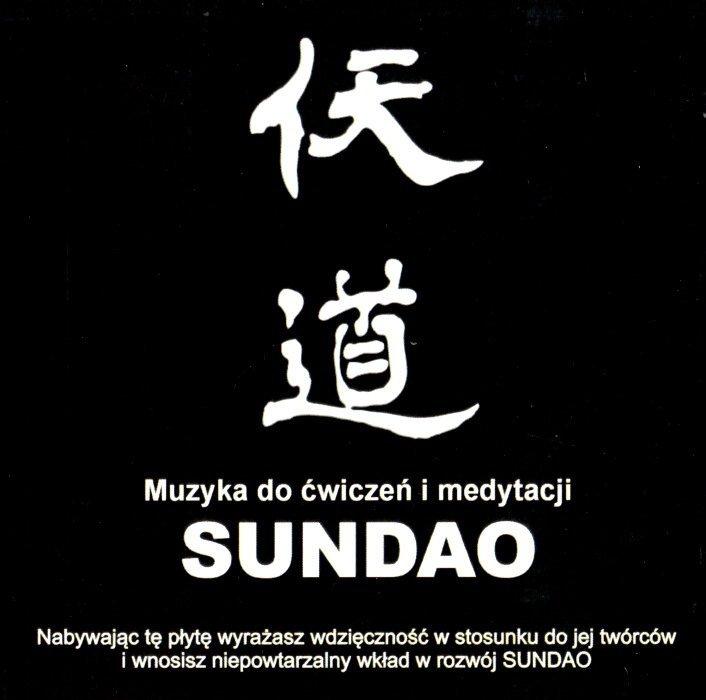Sundao + CD