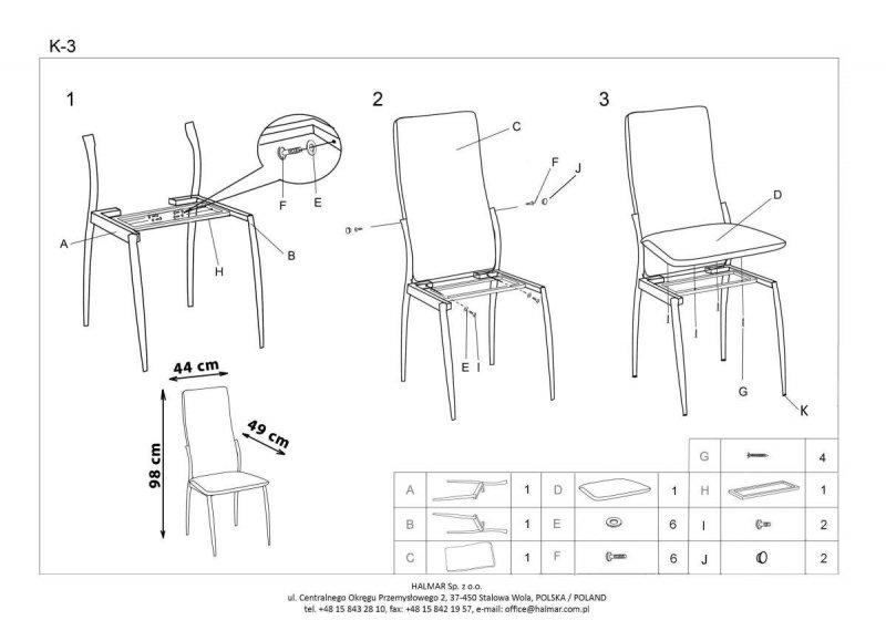 Krzesło K3 cappuccino