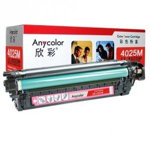 Epson C1700 Bk Quantec 2K S050614