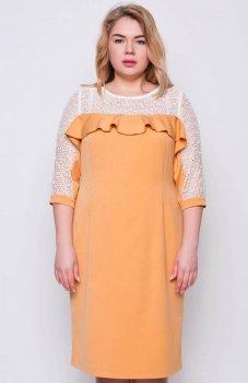 Cover TR1870 sukienka pomarańczowa