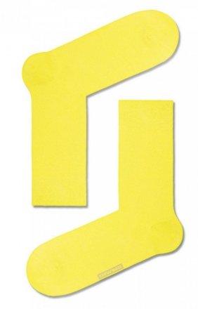 Diwari klasyczne męskie skarpety żółte