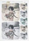 angel, angels, old pictures, children's portrait, children, retro, R264