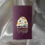 Пасхальная открытка с конвертом KW221