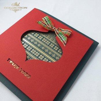 Рождественская и Новогодняя открытка K634