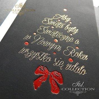 Рождественская и Новогодняя открытка K546
