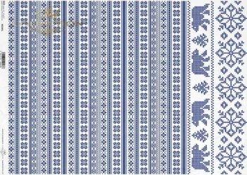Papier ryżowy ITD R0344L