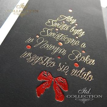 Kartki bożonarodzeniowe / Kartka świąteczna K546