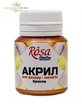 Farba akrylowa ROSA 20 ml brązowa