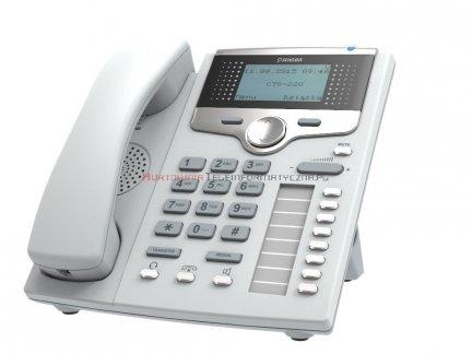 SLICAN Telefon systemowy CTS-220 (biały)