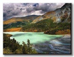 Obraz na płótnie - Jezioro Akkem - 120x90 cm
