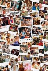 Friends / Przyjaciele zdjęcia - plakat