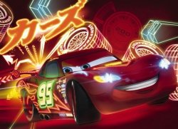 Fototapeta dla dzieci - Samochody neon, Disney - 254x184cm