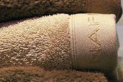 Ręcznik - Beżowy - 100% Bawełna - NAF NAF